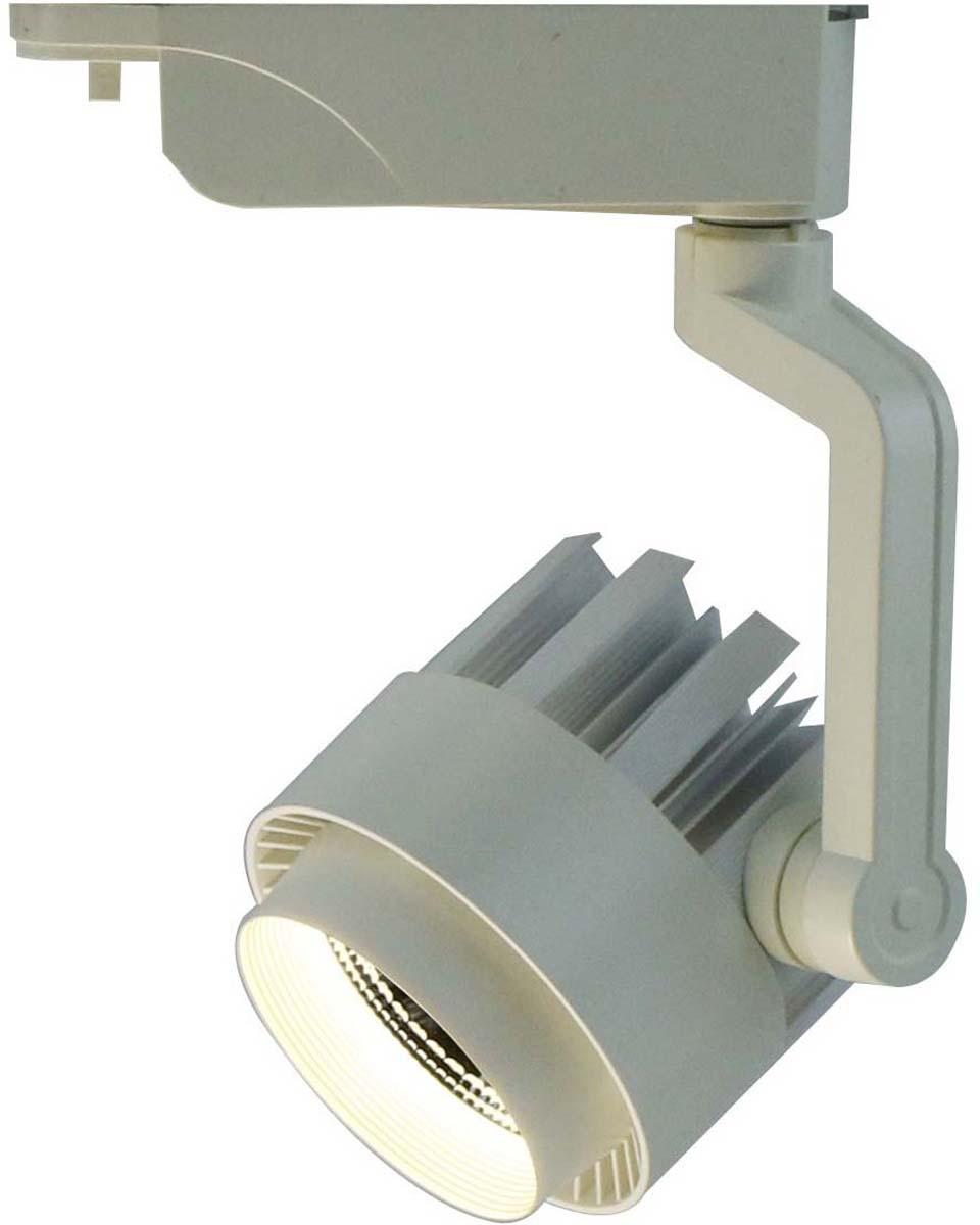 Светильник потолочный Arte Lamp Vigile, цвет: белый, 1 х LED, 20 W. A1620PL-1WH пылесос iclebo arte silver ycr m05 20