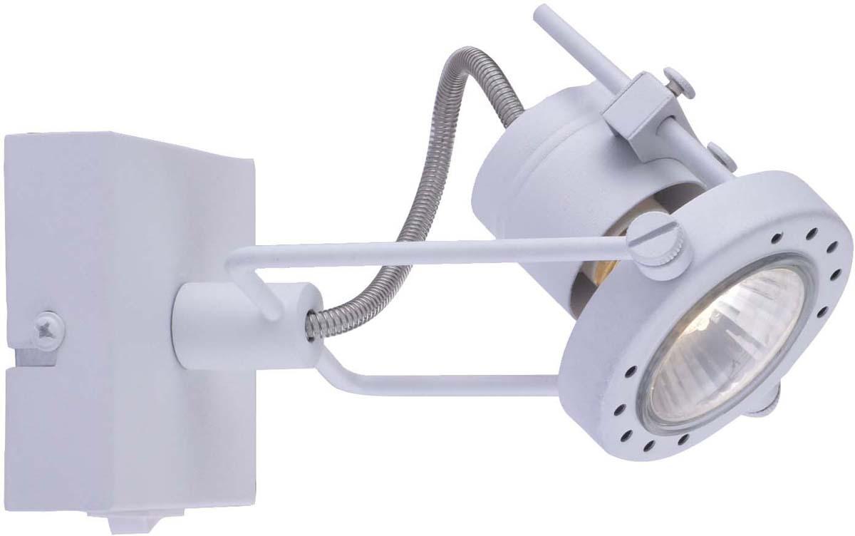 Светильник настенный Arte Lamp Costruttore, цвет: белый, 1 х GU10, 50 W. A4300AP-1WHA4300AP-1WH