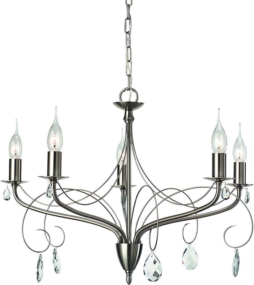 Светильник подвесной Arte Lamp Purezza, 5 х E14, 40 W. A6645LM-5SS люстра на штанге arte lamp cloud a8170pl 5ss