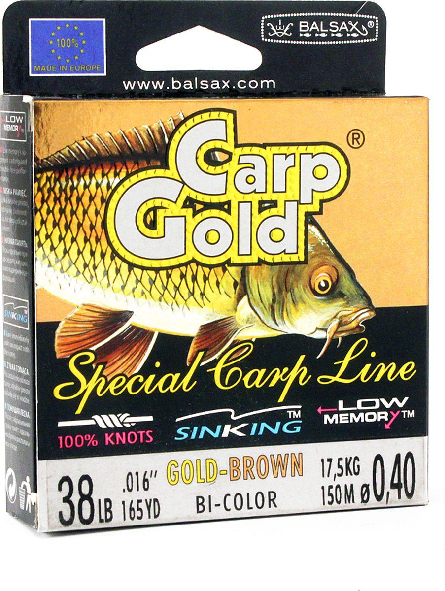 Леска Balsax Gold Carp, 150 м, 0,40 мм, 17,5 кг