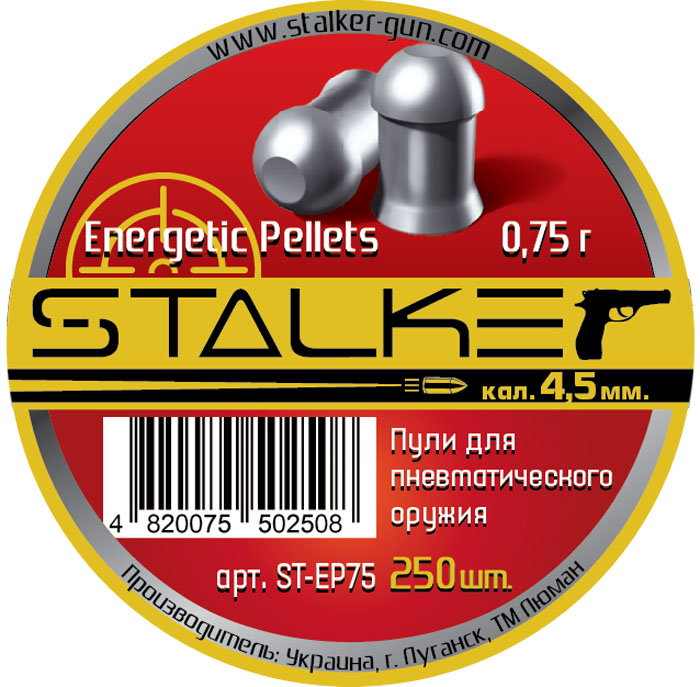 Пули для пневматики Stalker Energetic Pellets, калибр 4,5 мм, 250 штST-EP75