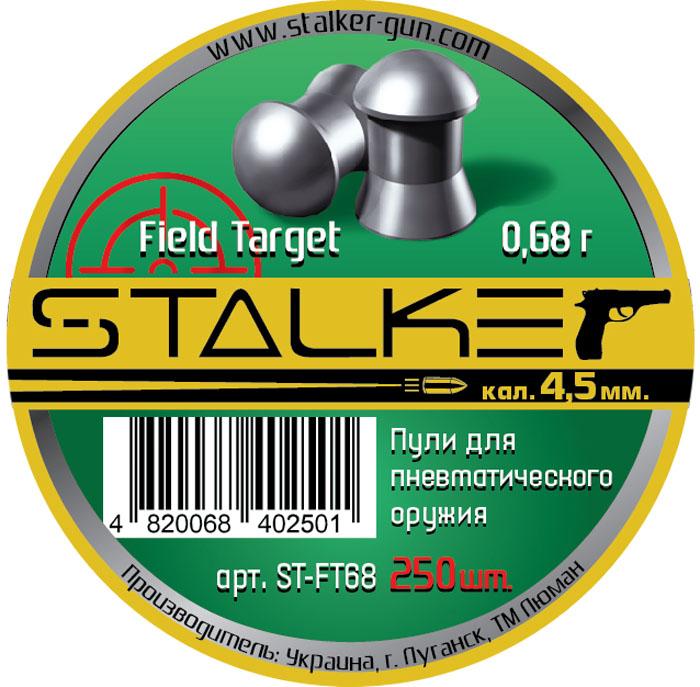 Пули для пневматики Stalker Field Target, калибр 4,5 мм, 250 шт