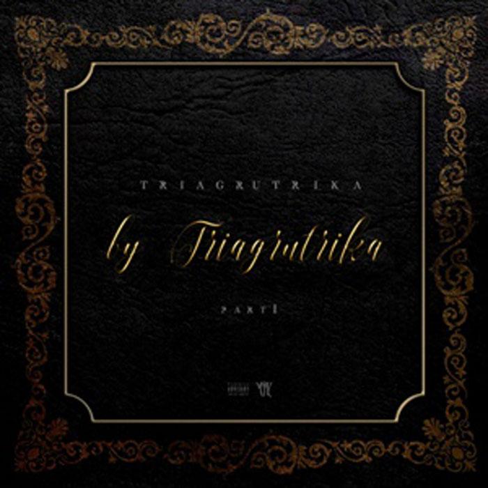 izmeritelplus.ru Триагрутрика. By Triagrutrika (Part 1)