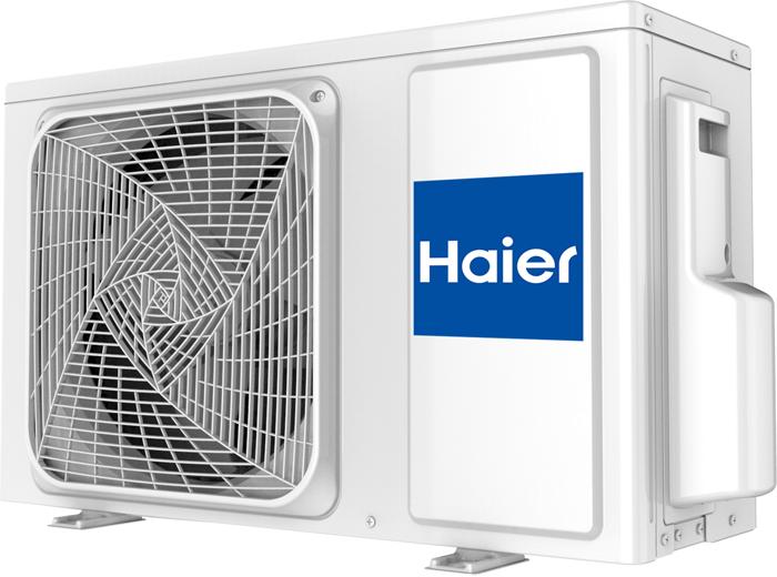 Haier Tibio On/Off HSU-07HUN203/R2сплит-система внешний блок Haier