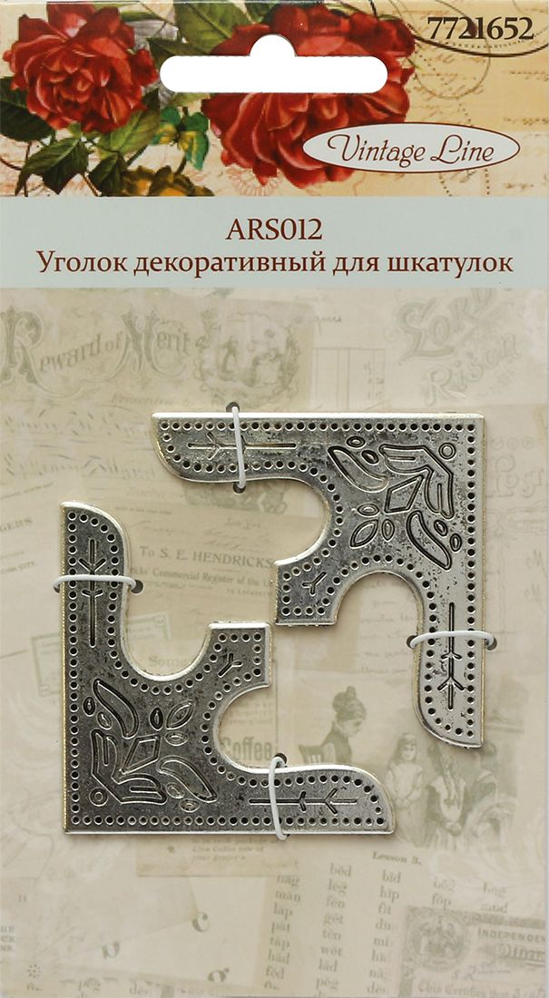 Zakazat.ru: Уголок декоративный Vintage Line, для шкатулок, 6 х 3,7 см, 2 шт