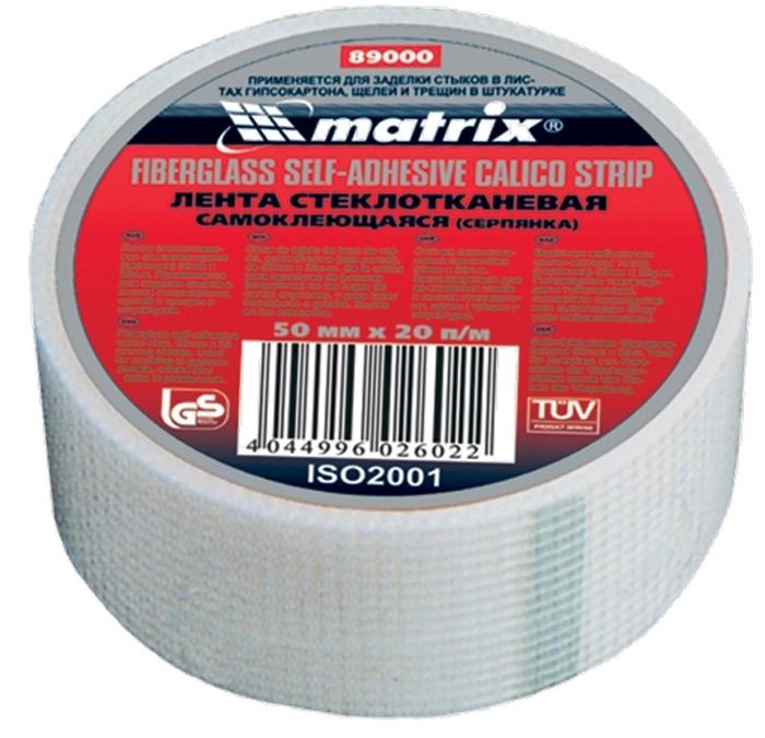 Серпянка самоклеящаяся Matrix, 150 мм х 10 м серпянка самоклеящаяся matrix 150 мм х 10 м