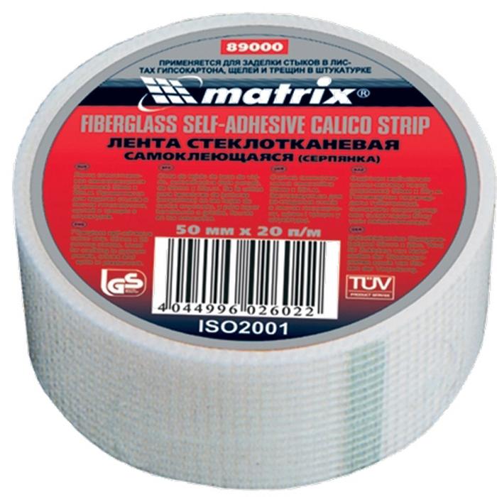 """Серпянка самоклеящаяся """"Matrix"""" изготовлена из стеклоткани, на внутреннюю поверхность которой нанесен липкий клеящий слой.  Имеет долгий срок службы.  Применяется для армирования трещин на потолках и стенах перед покраской или оклеиванием обоями, для защиты поверхностей от образования трещин."""