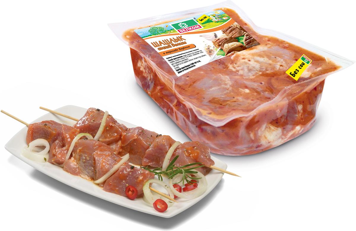 Велком Шашлык Барбекю, вакуумная упаковка, 2 кг71528_3Для любителей шашлыка в особых маринадах мы предлагаем один из самых популярных – в маринаде Барбекю. Насладитесь вкусом сочного мяса с пикантной ноткой маринада. Удобный формат 2 кг, позволит разнообразить выезды на природу и попробовать разные вкусы любимого блюда.