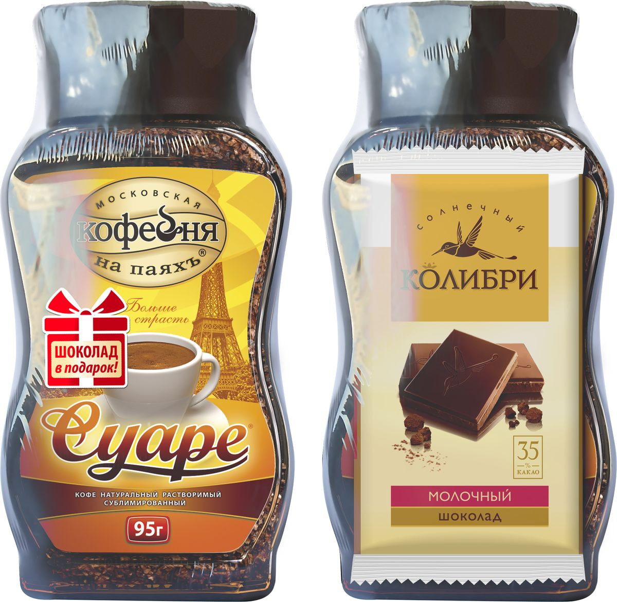Московская кофейня на паяхъ Кофе сублимированный Суаре банка, 95 г + Солнечный колибри шоколад молочный, 35 г кофе черный парус сублимированный 85г