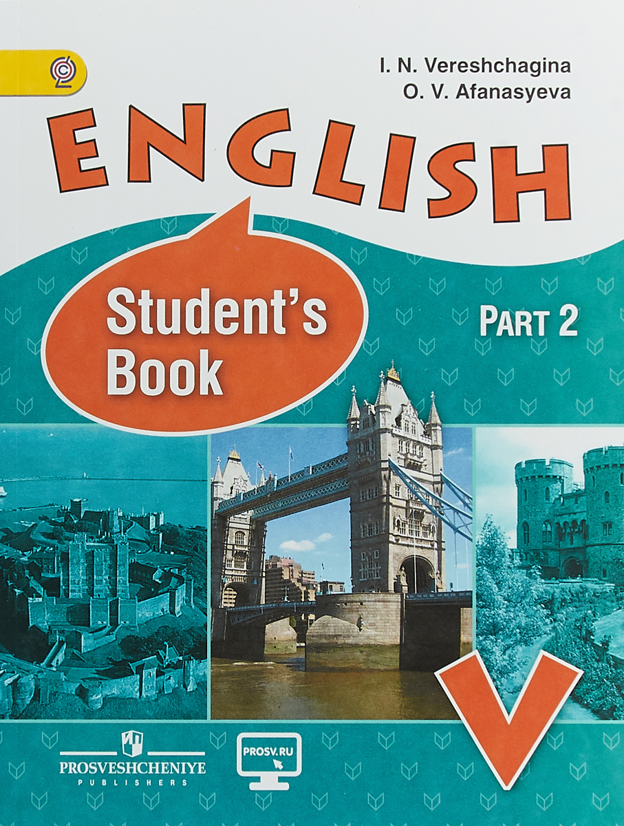 English 5: Student`s Book: Part 2 / Английский язык. 5 класс. Учебник. В 2 частях. Часть 2. И. Н. Верещагина, О. В. Афанасьева