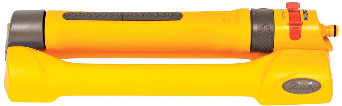 Дождеватель-ороситель HoZelock Pro, спринклерный квадратный. 2976 ороситель водяной спринклерный truper ротационный с 3 разбрызгивателями