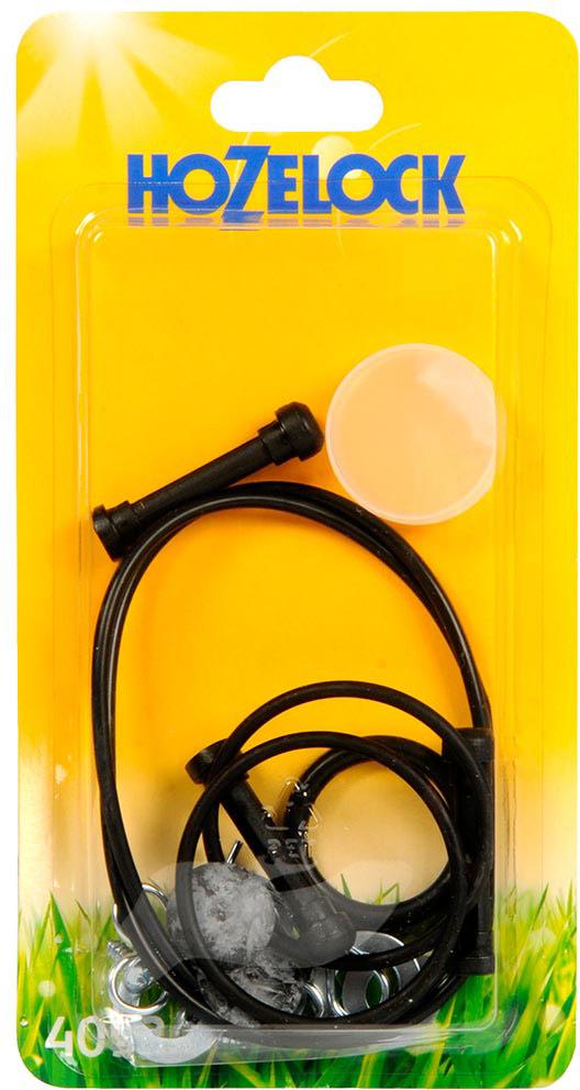Комплект годового обслуживания HoZelock 4093 для опрыскивателей 12/16 л (в комплект входят резиновые прокладки, металлические подвижные элементы, элементы клапана, подверженные износу во время эксплуатации)