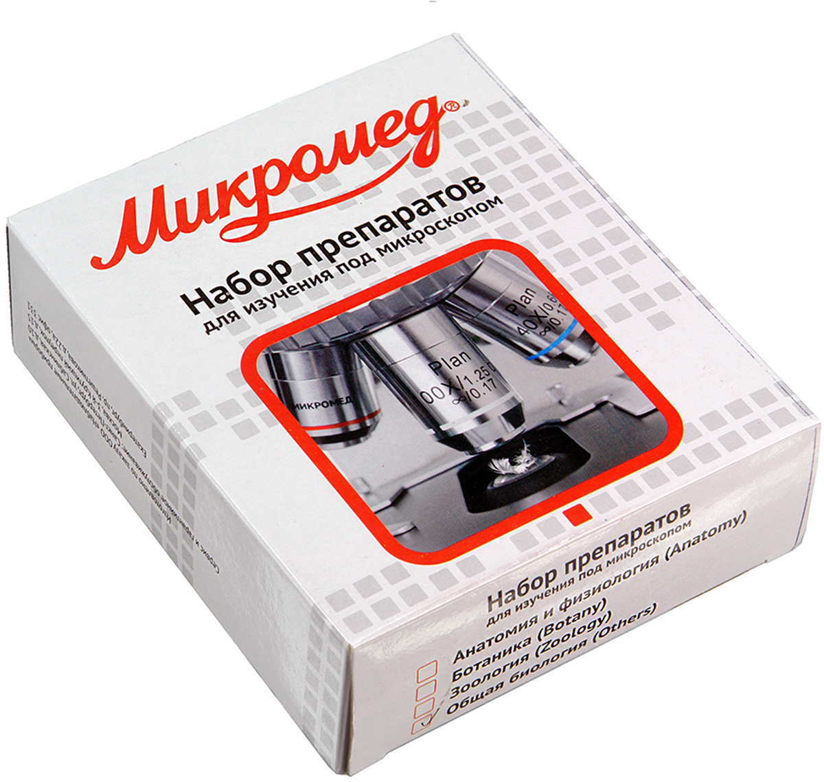 Micromed Набор препаратов