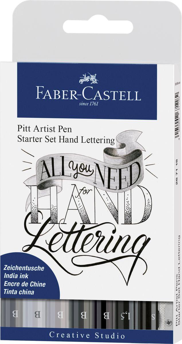 Faber-Castell Набор ручек Серый 8 предметов набор фитингов для подключения насоса 1