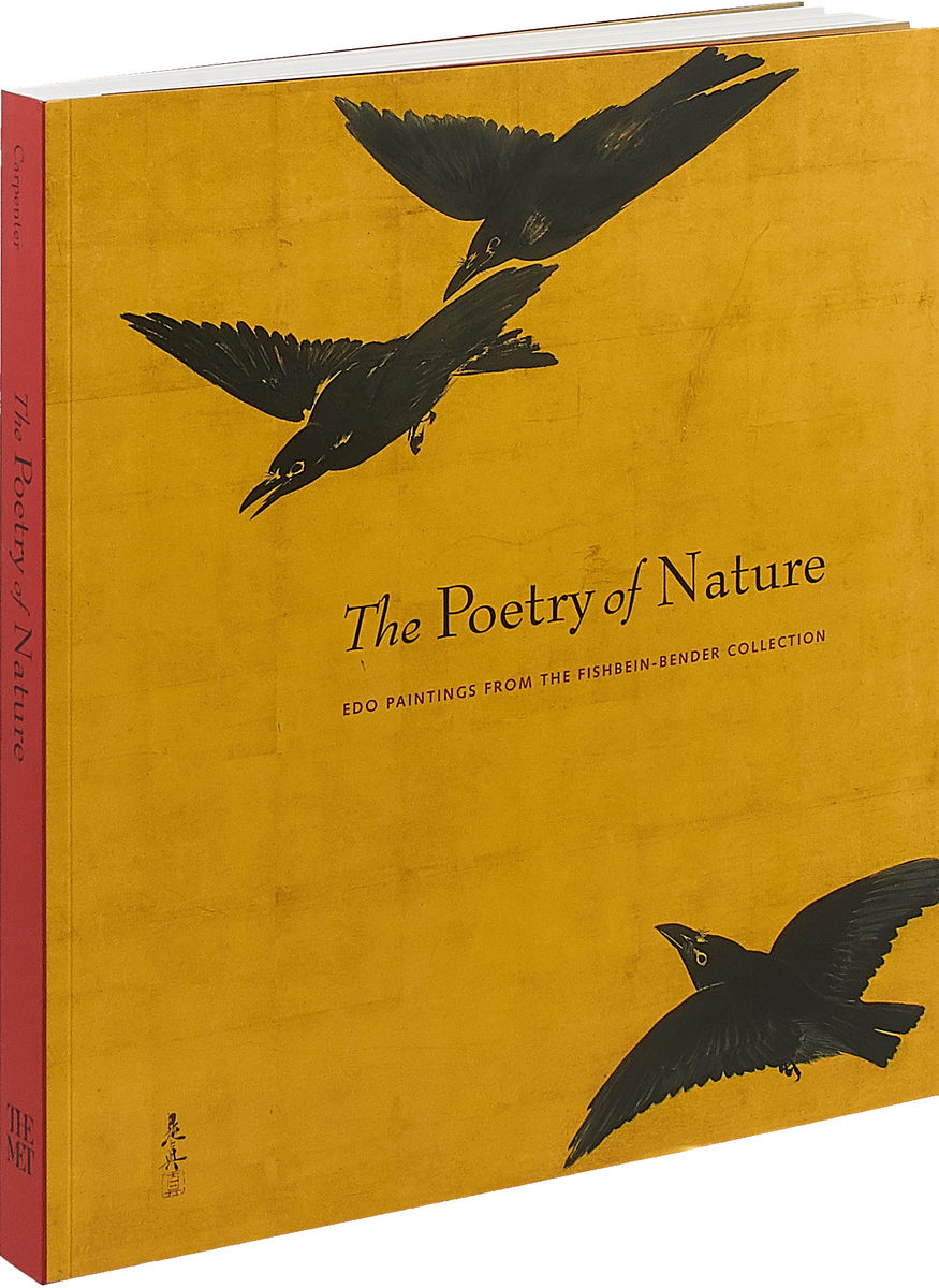 The Poetry of Nature: Edo Paintings from the Fishbein-Bender Collection cultural identity in the edo period