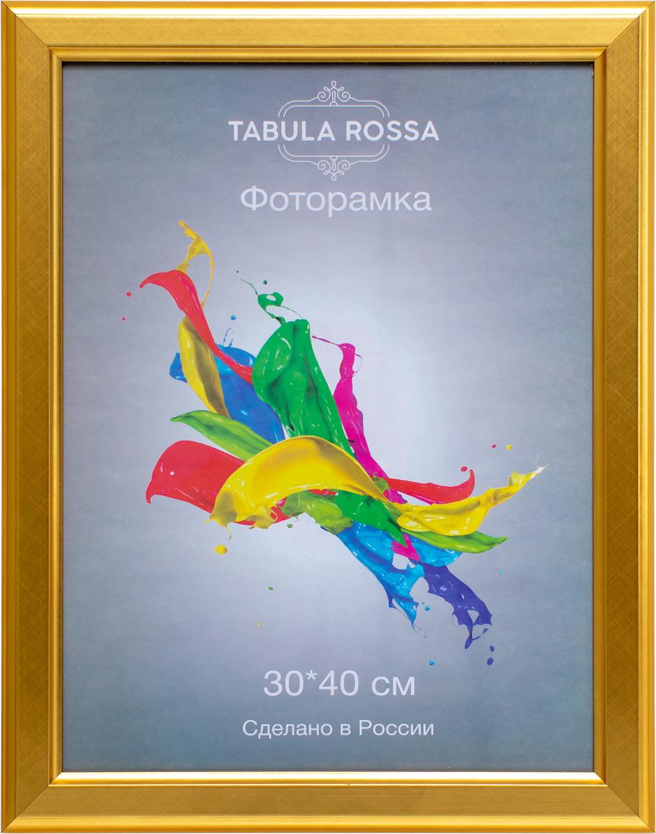 """Фоторамка """"Tabula Rossa"""" выполнена в классическом стиле из высококачественного МДФ и стекла, защищающего фотографию. Оборотная сторона рамки оснащена специальной """"ножкой"""", благодаря которой ее можно поставить на стол или любое другое место в доме или офисе. Также изделие дополнено двумя специальными креплениями для подвешивания на стену.Такая фоторамка не теряет своих свойств со временем, не деформируется и не выцветает. Она поможет вам оригинально и стильно дополнить интерьер помещения, а также позволит сохранить память о дорогих вам людях и интересных событиях вашей жизни."""