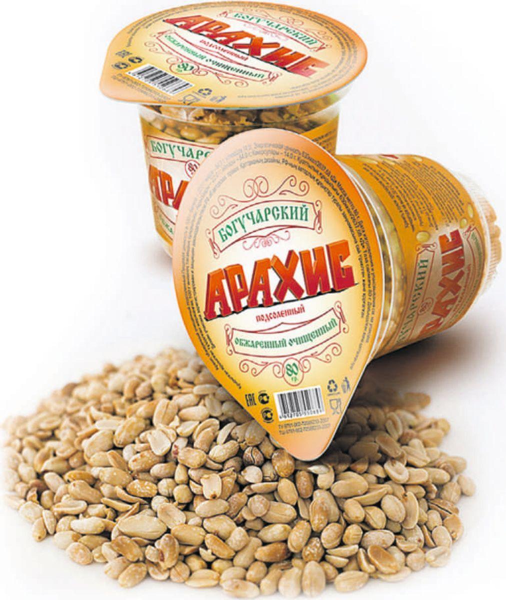 Богучарский арахис обжаренный очищенный подсоленный, 80 г