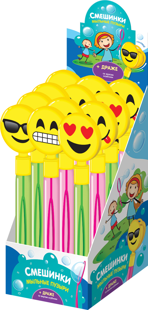 Конфитрейд Лето Смешинки драже с игрушкой, 5 г конфитрейд ретро автомобиль фруктовое драже с игрушкой 5 г