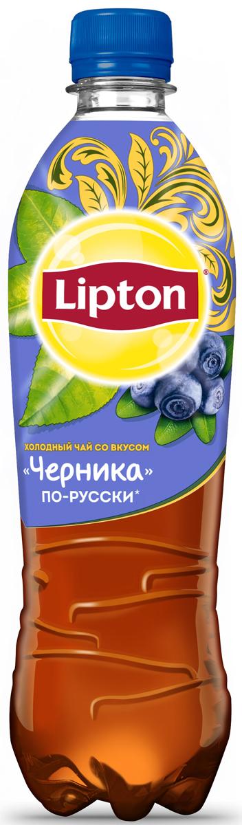 Lipton Черника холодный чай, 0,5 л