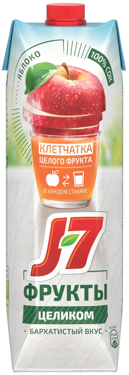 J-7 Фрукты целиком Яблоко сок, 0,97 л zuegg skipper киви яблоко сок 1 л