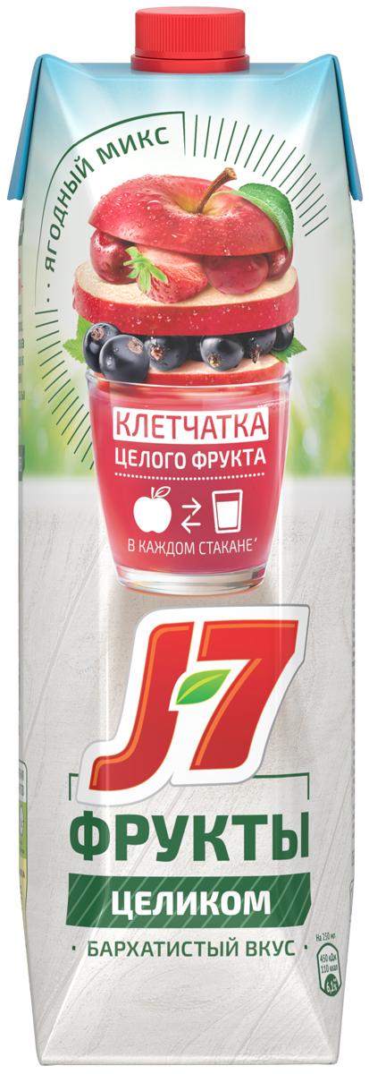 J-7 Фрукты целиком Яблоко-Ягоды нектар с мякотью, 0,97 л любимый яблоко персик нектарин нектар с мякотью 0 2 л