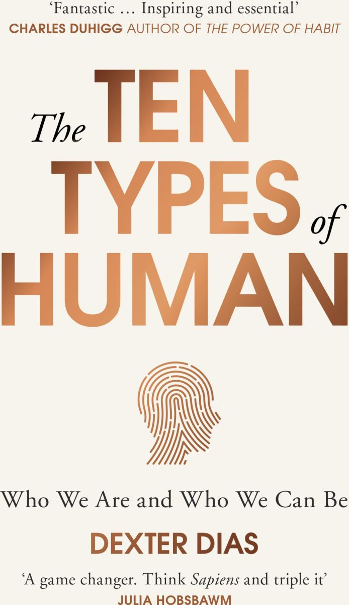 The Ten Types of Human chris malone the human brand how we relate to people products and companies