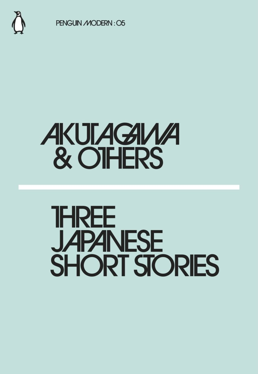 Three Japanese Short Stories japan and south korea boutique l