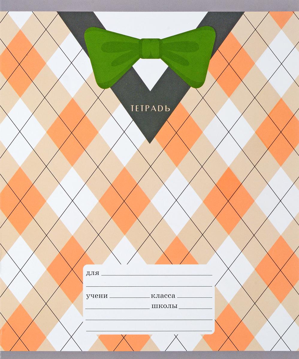 Unnika Land Тетрадь Прилежный ученик 12 листов в линейку цвет зеленый оранжевый кпк тетрадь 12 листов в косую линейку цвет зеленый 777968