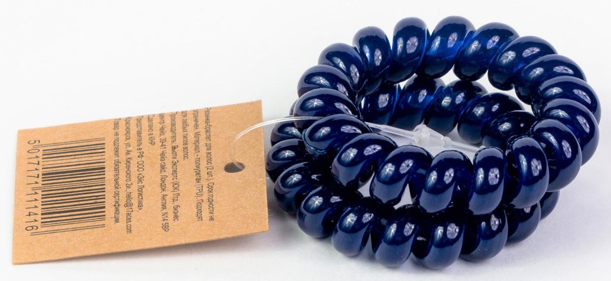 Muah! Резинка для волос, цвет: темно-синий, 2 шт
