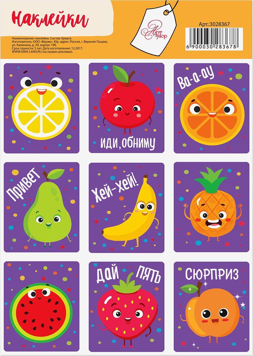 Арт Узор Набор наклеек Няшные фруктики слова 36 наклеек