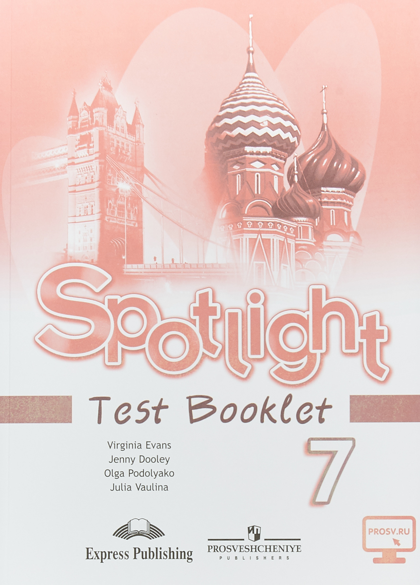 Virginia Evans, Jenny Dooley, Olga Podolyako, Julia Vaulina Spotlight 7: Test Booklet / Английский язык. 7 класс. Контрольные задания ISBN: 9785090549776 jenny dooley virginia evans hello happy rhymes nursery rhymes and songs