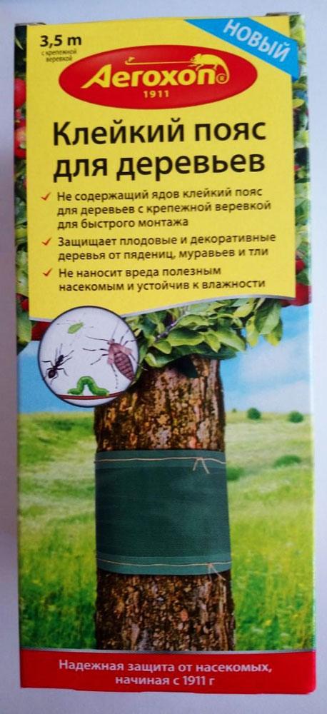 Не содержащий ядов липкий пояс специально предназначен для борьбы с гусеницами, муравьями и другими ползающими насекомыми, которые наносят серьезный ущерб листьям, цветам и почкам деревьев. Не наносит вреда полезным насекомым и устойчив к влажности. Пояс Aeroxon надежно защищает плодовые и декоративные деревья от нашествия ползающих вредных насекомых. Клей прочно удерживает прилипших к нему вредителей или заставляет их повернут вспять. Полезные насекомые не приманиваются на зеленый цвет пояса. Рекомендуется размещать пояс на стволах деревьев в начале октября до наступления первых заморозков, а в феврале-апреле на месте обновить пояс. Благодаря этому вылупившиеся ниже старого пояса гусеницы не смогут вползти на вершину дерева. Для удобства использования в комплекте с Клейким поясом имеется крепежная веревка.