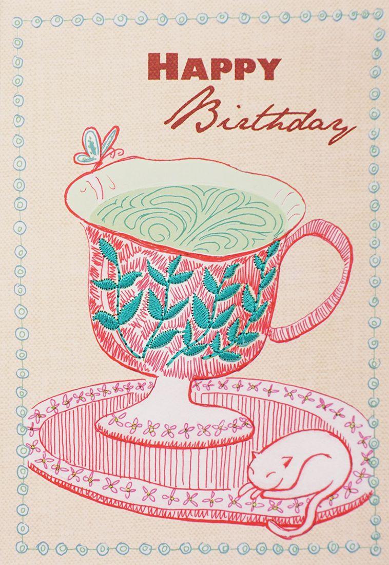 Открытка поздравительная Happy Birthday, с вышивкой. 7717753 открытка конверт мокко студия тетя роза