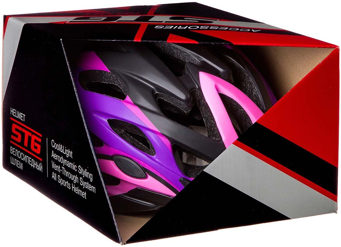 Шлем STG MV29-A, цвет:  розовый, фиолетовый, черный.  Размер L (58-61 см) STG