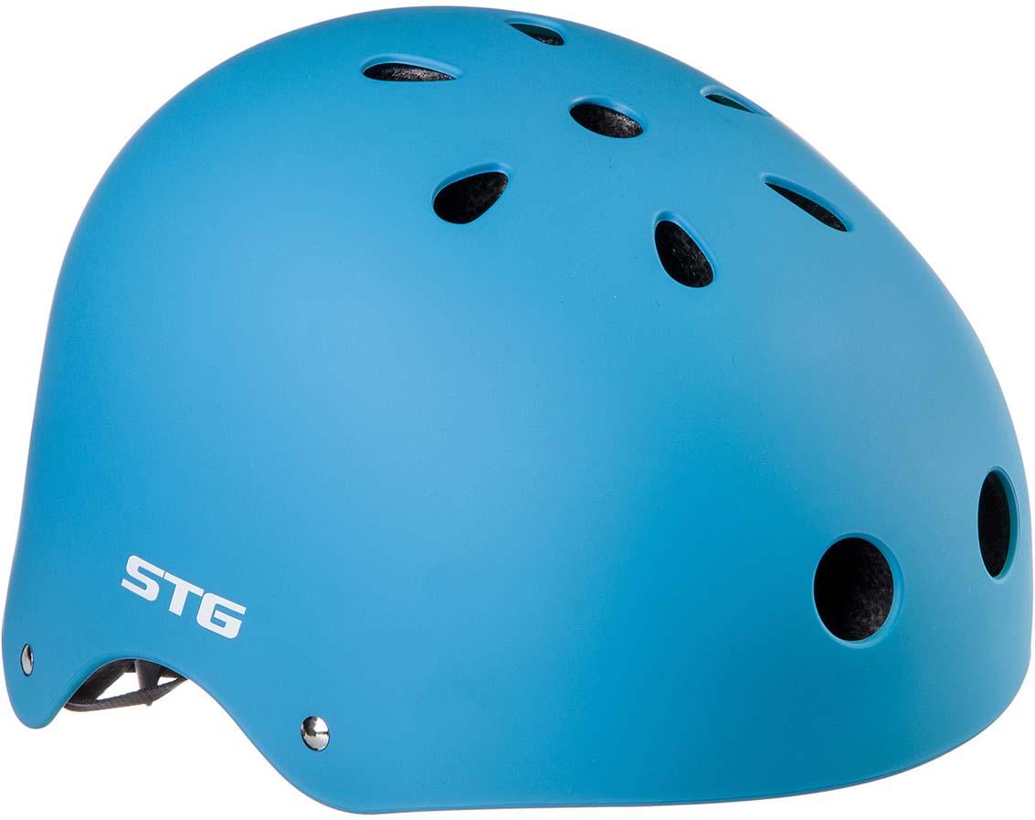 Шлем STG MTV12, цвет: синий. Размер M (55-58 см)