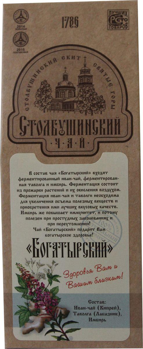Чай Столбушинский Богатырский (иван-чай+таволга+имбирь), 30 г чай в банке органический имбирь тулси tulsi ginger organic india 100 г
