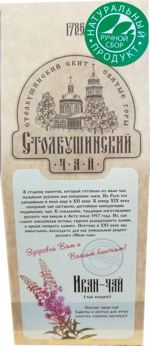 Чай Столбушинский Иван-чай (Кипрей), 30 г свч gorenje mo21mge 800 вт серебристый