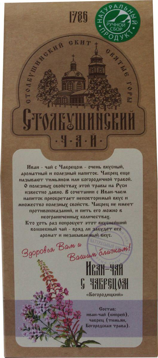 Чай Столбушинский Богородицкий (Иван-чай с чабрецом), 30 г