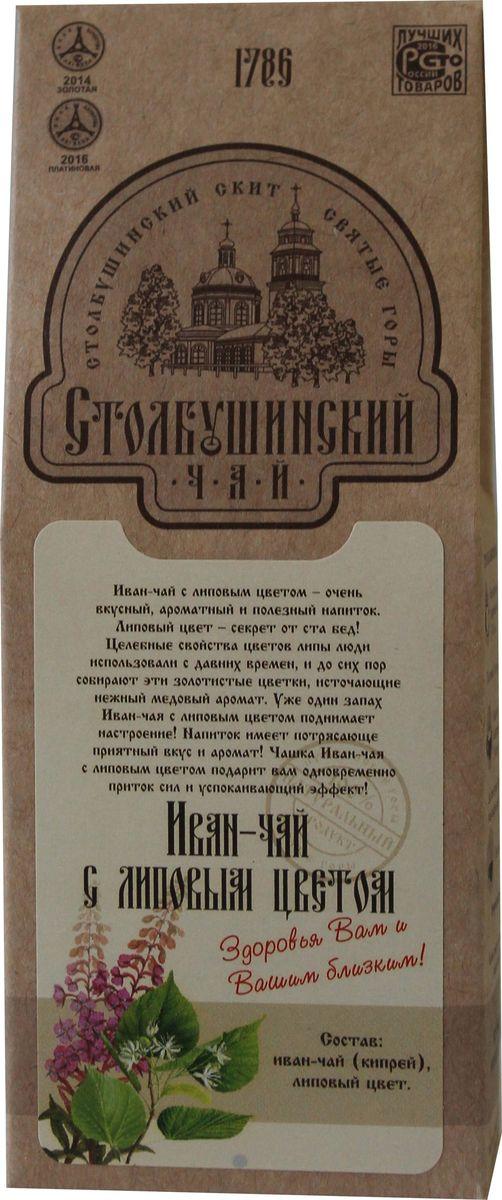 Чай Столбушинский Иван-чай (кипрей) с липовым цветом, 30 г