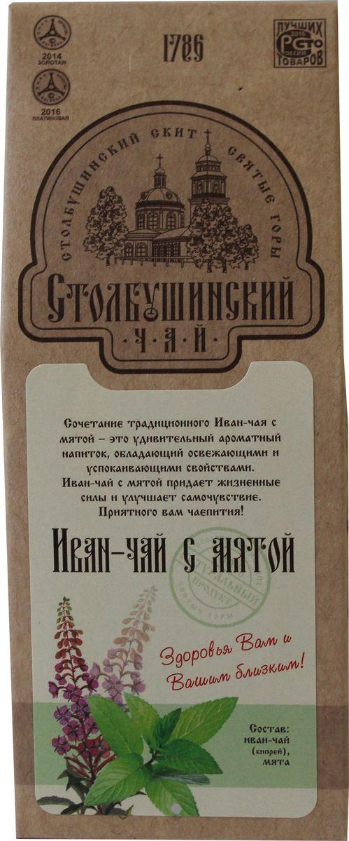 Чай Столбушинский Иван-Чай (кипрей) с мятой, 30 г