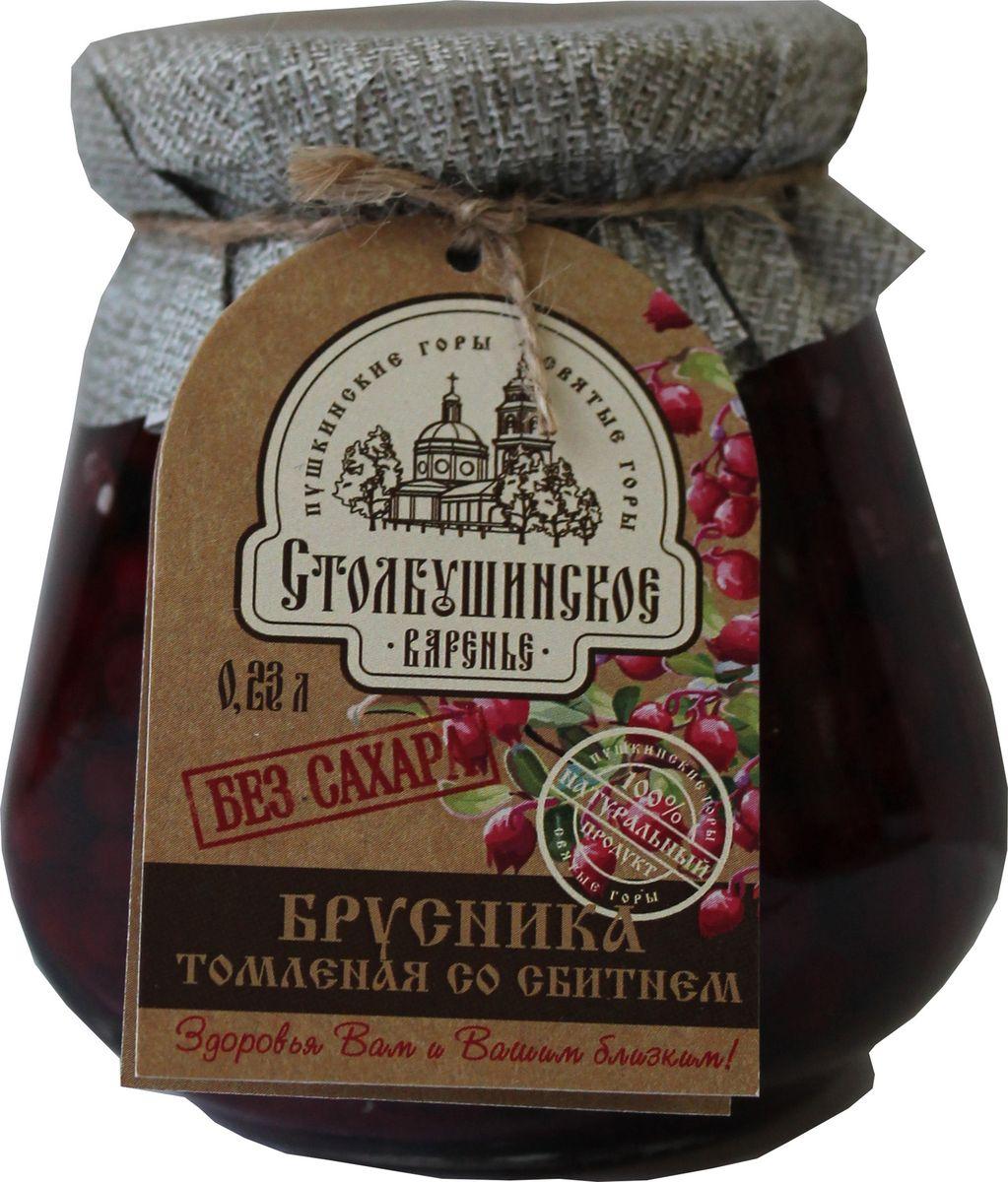 Варенье Столбушинское Томленная Брусника со сбитнем, 230 мл te gusto варенье из облепихи 430 г