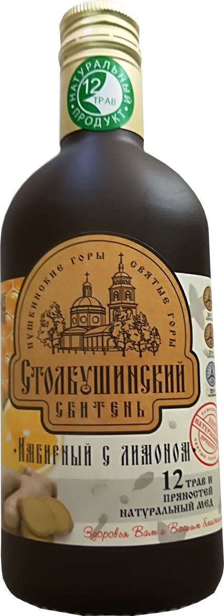Сбитень Столбушинский Имбирный с лимоном, 250 мл4640003801950Рецепт Столбушинского сбитня воссоздан с Институтом медоварения. Сбитень состоит из 12 трав, пряностей и меда. Из 100 г сбитня получается 1 л превосходного напитка, который очень полезен для здоровья.