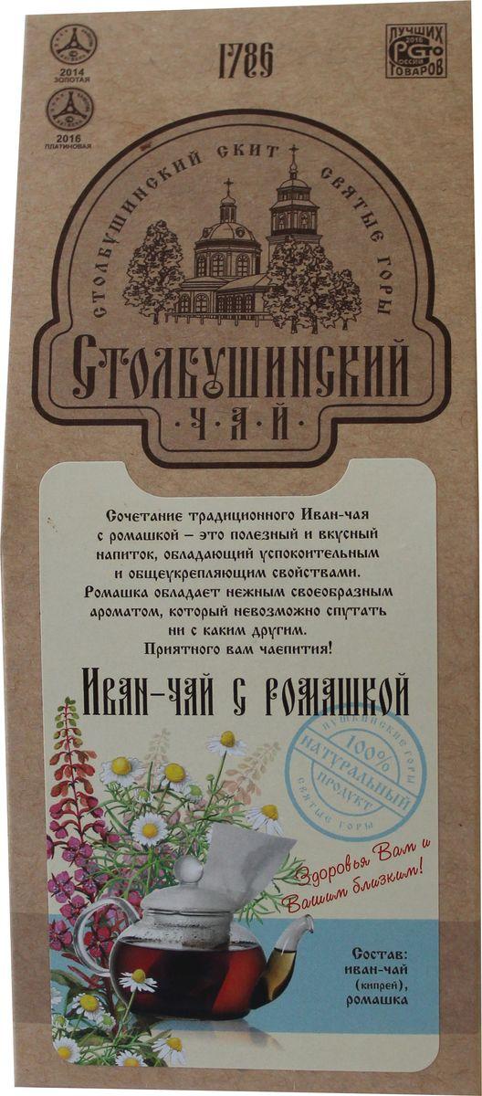 Чай Столбушинский Иван-Чай (кипрей) с ромашкой, 100 г4640003802063Ферментированный чай без кофеина. В составе множество полезных микроэлементов и витаминов. Имеет тонизирующий эффект. Обладает антивирусными свойствами.