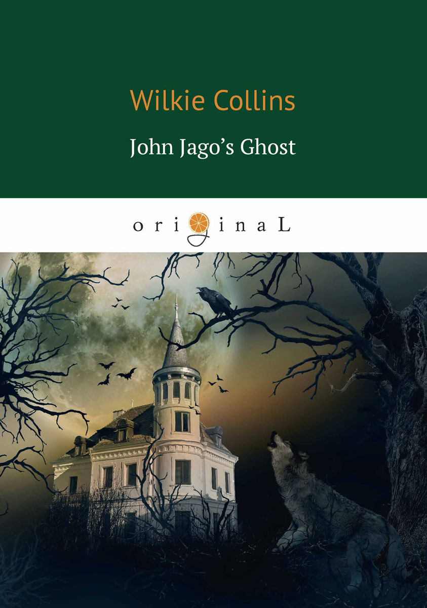 Collins W. John Jago's Ghost свитер deblasio deblasio de022emzdj48