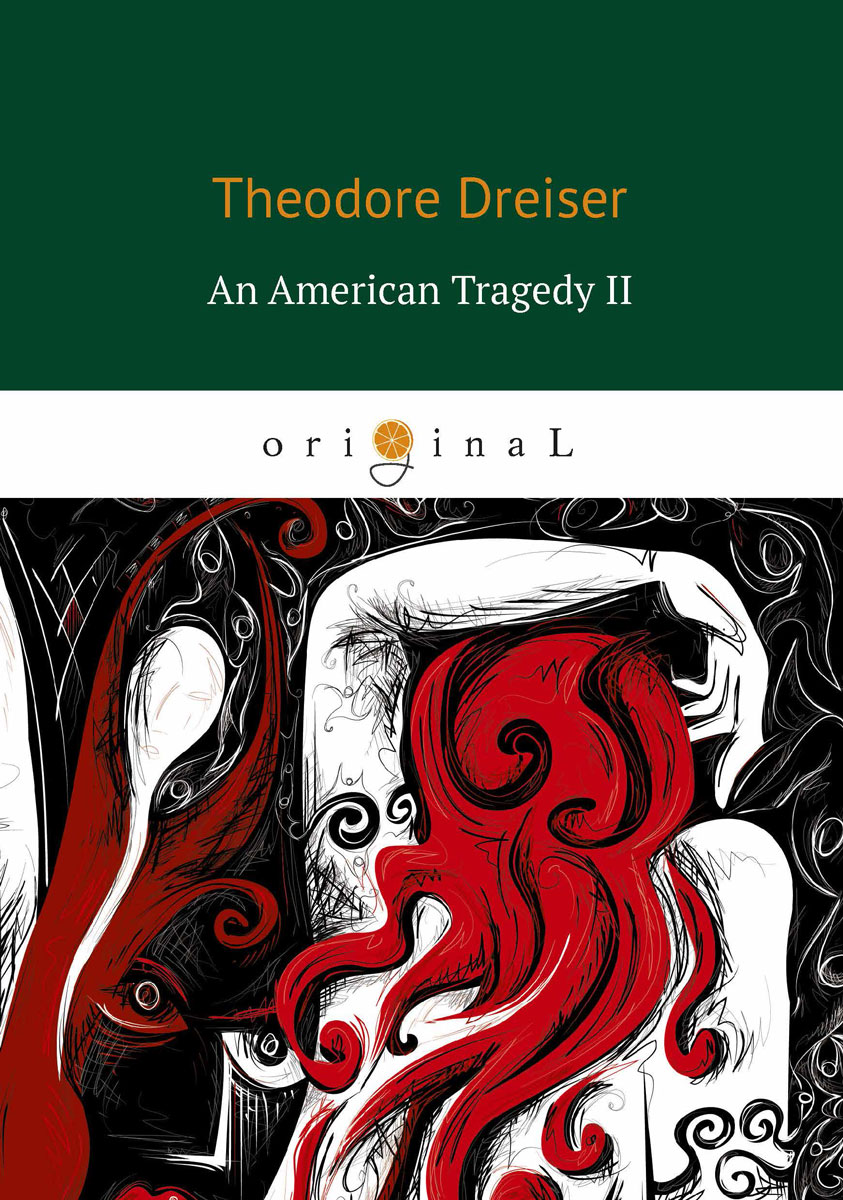 Dreiser T. An American Tragedy II майка print bar the one american skull