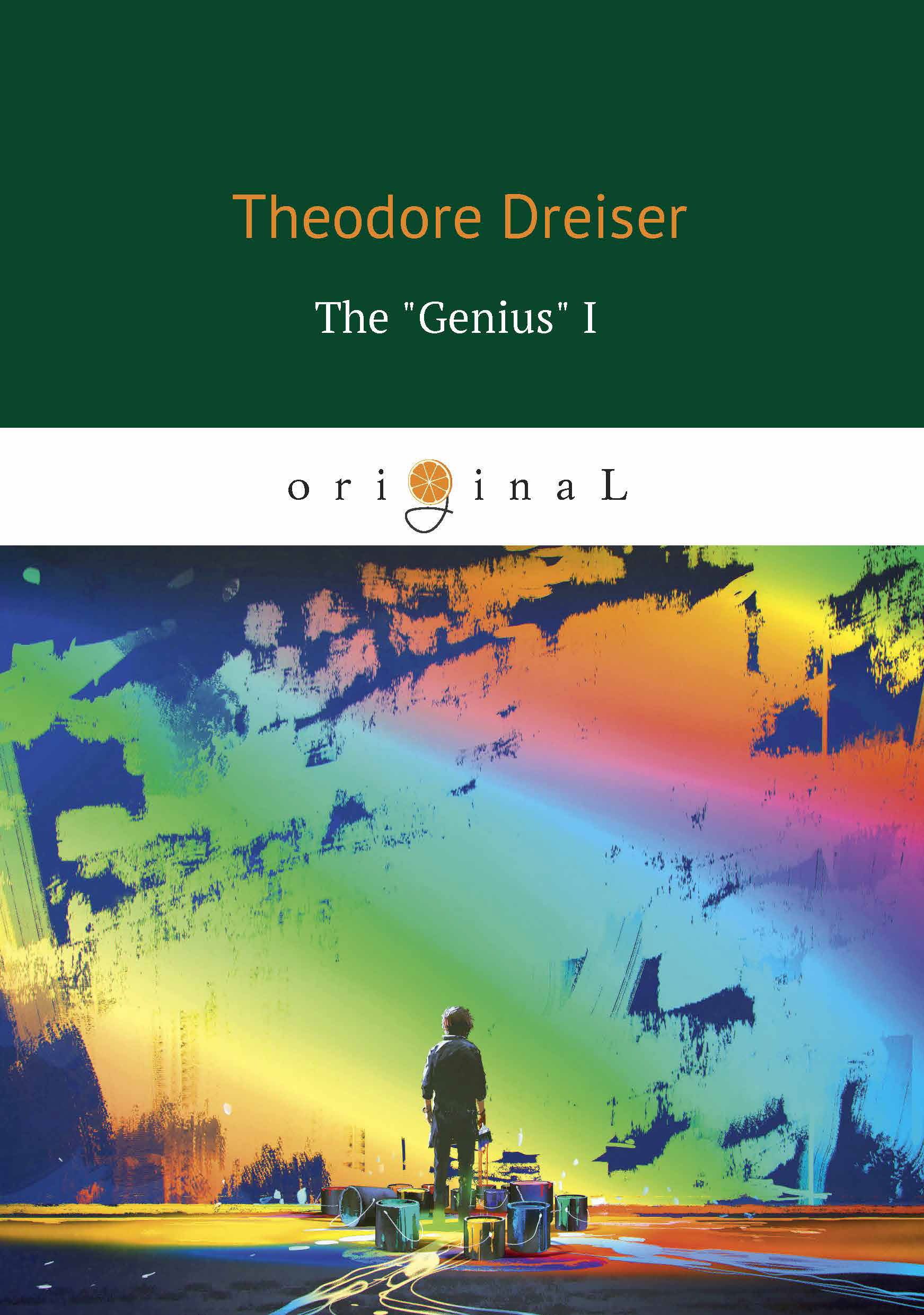 Dreiser T. The Genius I turn of the screw