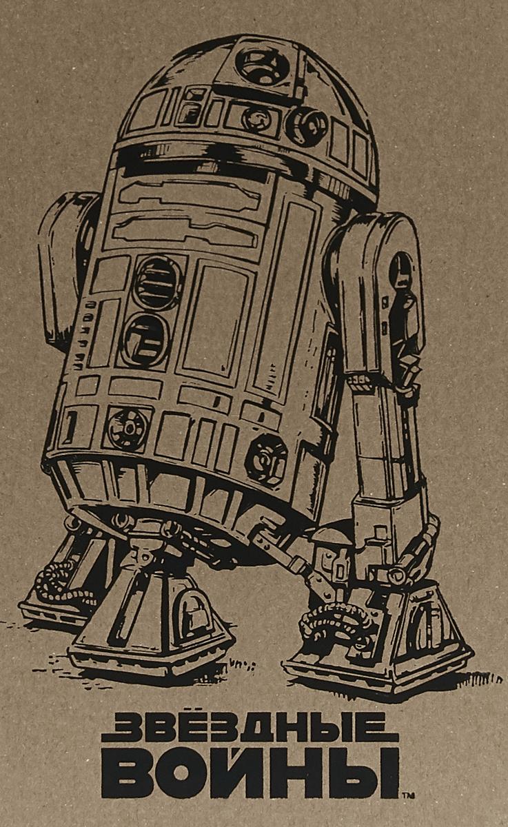 R2-D2 (крафт). Блокнот ISBN: 978-5-04-088740-8