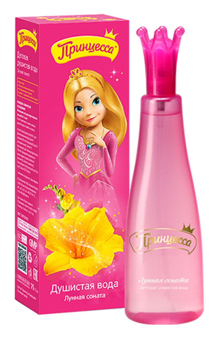 Принцесса Душистая вода Лунная соната 75 мл понтипарфюм душистая вода для детей funny teddy 15мл