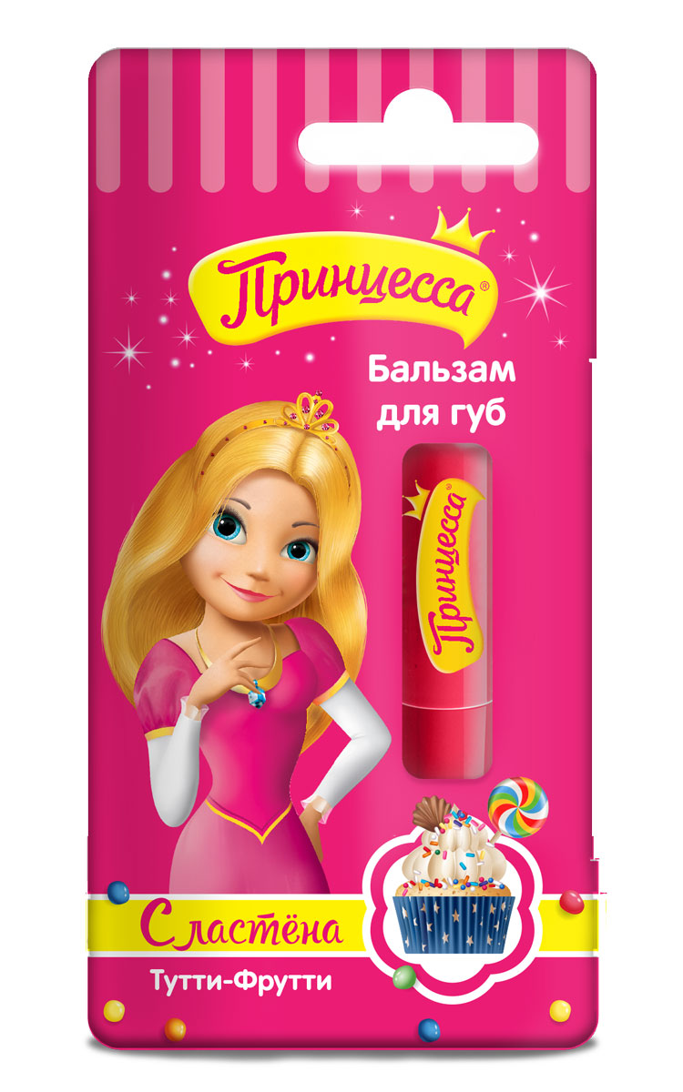 Принцесса Сластёна Бальзам для губ Тутти-фрутти 3,5 г ароматизатор автомобильный fouette тутти фрутти на дефлектор