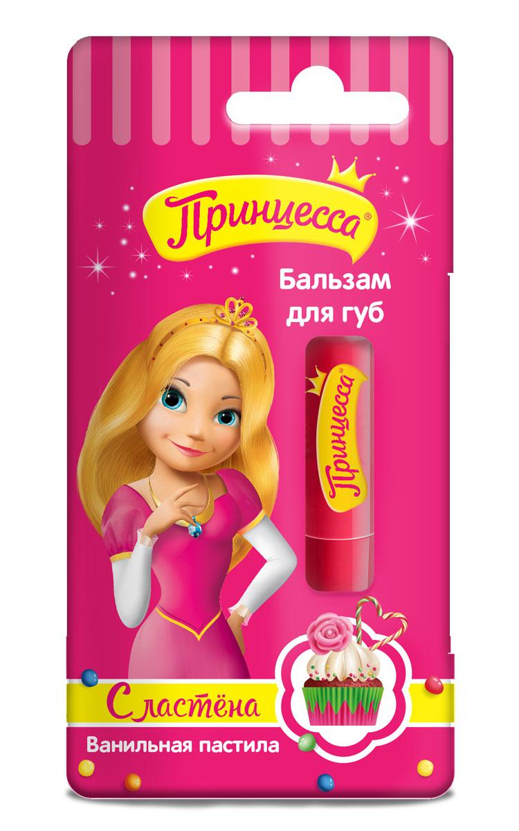 Принцесса Сластёна Бальзам для губ Ванильная пастила 3,5 г Принцесса